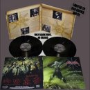 SKELATOR- Agents Of Power LIM. 2LP SET +5 bonustracks...